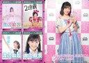 【中古】アイドル(AKB48 SKE48)/AKB48 official TREASURE CARD SeriesII 渡辺麻友/レギュラーカード【総選挙カード】/AKB48 official TREASURE CARD SeriesII