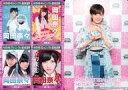 ����šۥ����ɥ�(AKB48��SKE48)/AKB48 official TREASURE CARD SeriesII �����/�쥮��顼�����ɡ��������ɡ�/AKB48 official TREASURE CARD SeriesII