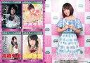 【中古】アイドル(AKB48 SKE48)/AKB48 official TREASURE CARD SeriesII 高橋朱里/レギュラーカード【総選挙カード】/AKB48 official TREASURE CARD SeriesII
