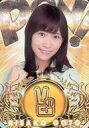 【25日24時間限定!エントリーでP最大26.5倍】【中古】アイドル(AKB48・SKE48)/SKE48 official TREASURE CARD SeriesII 後藤理沙子/レギュラーカード【じゃんけんカード】/SKE48 official TREASURE CARD SeriesII