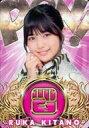 【中古】アイドル(AKB48・SKE48)/SKE48 official TREASURE CARD SeriesII 北野瑠華/レギュラーカード【じゃんけんカード】/SKE48 official TREASURE CARD SeriesII