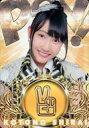 【中古】アイドル(AKB48・SKE48)/SKE48 official TREASURE CARD SeriesII 白井琴望/レギュラーカード【じゃんけんカード】/SKE48 official TREASURE CARD SeriesII