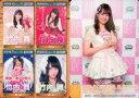 【25日24時間限定!エントリーでP最大26.5倍】【中古】アイドル(AKB48・SKE48)/SKE48 official TREASURE CARD SeriesII 竹内舞/レギュラーカード【総選挙カード】/SKE48 official TREASURE CARD SeriesII