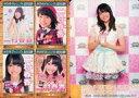 【中古】アイドル(AKB48・SKE48)/SKE48 official TREASURE CARD SeriesII 二村春香/レギュラーカード【総選挙カード】/SKE48 official TREASURE CARD SeriesII