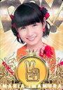 【中古】アイドル(AKB48・SKE48)/HKT48 official TREASURE CARD SeriesII 今村麻莉愛/レギュラーカード【じゃんけんカード】/HKT48 official TREASURE CARD SeriesII