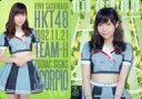 【中古】アイドル(AKB48 SKE48)/AKB48 SKE48 HKT48 official TREASURE CARD SeriesII 指原莉乃/レアカード【選抜キラキラカード】/AKB48 SKE48 HKT48 official TREASURE CARD SeriesII
