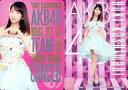 【中古】アイドル(AKB48 SKE48)/AKB48 SKE48 HKT48 official TREASURE CARD SeriesII 柏木由紀/レアカード【選抜キラキラカード】/AKB48 SKE48 HKT48 official TREASURE CARD SeriesII