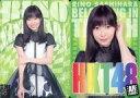 【中古】アイドル(AKB48 SKE48)/AKB48 SKE48 HKT48 official TREASURE CARD SeriesII 指原莉乃/レアカード【選抜ARカード】/AKB48 SKE48 HKT48 official TREASURE CARD SeriesII
