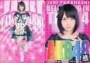 【中古】アイドル(AKB48 SKE48)/AKB48 SKE48 HKT48 official TREASURE CARD SeriesII 高橋朱里/レアカード【選抜ARカード】/AKB48 SKE48 HKT48 official TREASURE CARD SeriesII