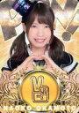 【中古】アイドル(AKB48・SKE48)/HKT48 official TREASURE CARD SeriesII 岡本尚子/レギュラーカード【じゃんけんカード】/HKT48 official TREASURE CARD SeriesII