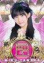 【中古】アイドル(AKB48・SKE48)/HKT48 official TREASURE CARD SeriesII 田中美久/レギュラーカード【じゃんけんカード】/HKT48 official TREASURE CARD SeriesII