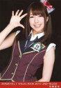 【中古】生写真(AKB48・SKE48)/アイドル/AKB48 佐藤夏希/AKB48×B.L.T. VISUAL BOOK 2010 2ND-BLACK