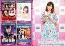 【中古】アイドル(AKB48 SKE48)/AKB48 official TREASURE CARD SeriesII 宮崎美穂/レギュラーカード【総選挙カード】/AKB48 official TREASURE CARD SeriesII