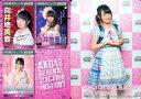 【中古】アイドル(AKB48・SKE48)/AKB48 official TREASURE CARD SeriesII 向井地美音/レギュラーカード【総選挙カード】/AKB48 official TREASURE CARD SeriesII