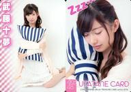 【中古】アイドル(AKB48・SKE48)/AKB48 official TREASURE CARD SeriesII 武藤十夢/レギュラーカード【うたたねカード】/AKB48 official TREASURE CARD SeriesII