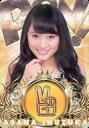 【中古】アイドル(AKB48・SKE48)/SKE48 official TREASURE CARD SeriesII 犬塚あさな/レギュラーカード【じゃんけんカード】/SKE48 official TREASURE CARD SeriesII
