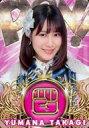 【中古】アイドル(AKB48・SKE48)/SKE48 official TREASURE CARD SeriesII 高木由麻奈/レギュラーカード【じゃんけんカード】/SKE48 official TREASURE CARD SeriesII