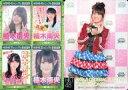 【中古】アイドル(AKB48・SKE48)/HKT48 official TREASURE CARD SeriesII 植木南央/レギュラーカード【総選挙カード】/HKT48 official TREASURE CARD SeriesII