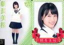 【中古】アイドル(AKB48・SKE48)/HKT48 official TREA