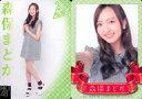 【中古】アイドル(AKB48・SKE48)/HKT48 official TREASURE CARD SeriesII 森保まどか/レギュラーカード【日常カード】/HKT48 official TREASURE CARD SeriesII