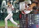 【中古】スポーツ/チーム打率トップカード/2016プロ野球チップススペシャルボックス 第3弾 AL-08 [チーム打率トップカード] : 坂本勇人