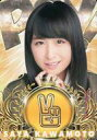 【中古】アイドル(AKB48・SKE48)/AKB48 official TREASURE CARD SeriesII 川本紗矢/レギュラーカード【じゃんけんカード】/AKB48 official TREASURE CARD SeriesII