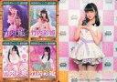 【中古】アイドル(AKB48・SKE48)/SKE48 official TREASURE CARD SeriesII 竹内彩姫/レギュラーカード【総選挙カード】/SKE48 official ..