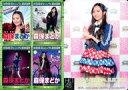 アイドル(AKB48・SKE48)/HKT48 official TREASURE CARD SeriesII 森保まどか/レギュラーカード/HKT48 official TREASURE CARD SeriesII