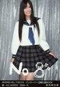 【中古】生写真(AKB48・SKE48)/アイドル/AKB48 倉持明日香/AKB48×B.L.T.