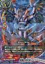 【中古】バディファイト/レア/魔法/ヒーローW/[BF-D-BT04]トリプルディー ブースターパック第4弾「輝け!超太陽竜!!」 D-BT04/0035 [レア] : 覚醒の黒死竜 アビゲール