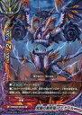 【中古】バディファイト/レア/必殺モンスター/ヒーローW/[BF-D-BT04]トリプルディー ブースターパック第4弾「輝け!超太陽竜!!」 D-BT04/0035 [レア] : 覚醒の黒死竜 アビゲール(ガチレア仕様)