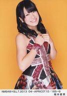 【中古】生写真(AKB48・SKE48)/アイドル/NMB48 <strong>福本愛菜</strong>/NMB48×B.L.T.2013 04-APRICOT10/165-B