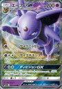 【中古】ポケモンカードゲーム/RR/サン&ムーン 拡張パック コレクション サン 024/060 RR : (キラ)エーフィGX