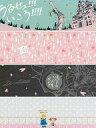 【中古】タオル・手ぬぐい(キャラクター) 全4種セット フェイスタオル 「一番くじ ワンピース Emotional Episode 〜ドラム王国〜」 F賞