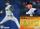 【中古】スポーツ/2016野球日本代表 侍JAPANチップス SJ-11 [-] : 山康晃