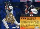 【中古】スポーツ/野球日本代表 侍JAPANチップス SJ-19 [-] : 嶋基宏(金箔押し)