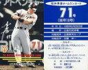 【中古】スポーツ/読売ジャイアンツ/96 松井秀喜ホームランカード 71号/松井秀喜