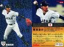 【中古】スポーツ/野球日本代表 侍JAPANチップス SJ-23 [-] : 菊池涼介