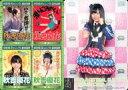 【中古】アイドル(AKB48・SKE48)/HKT48 official TREASURE CARD SeriesII 秋吉優花/レギュラーカード【総選挙カード】/HKT48 official TREASURE CARD SeriesII