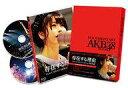 【中古】邦画Blu-ray Disc 存在する理由 DOCU...