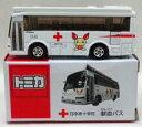 【中古】ミニカー 1/81 日本赤十字社 献血バス(ホワイト) 「トミカ」 献血ポイントキャンペーン当選品