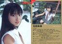 【中古】コレクションカード(女性)/Girls ! ORIGINAL TRADING CARD SET Girls !vol.12 01 : 石田未来/Girls! ORIGINAL TRADING CARD SET Girls!vol.12【02P03Dec16】【画】