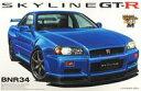 【中古】プラモデル 1/24 R34 スカイライン GT-R 「ザ・ベストカーGT シリーズ51」 [032770]【タイムセール】【画】