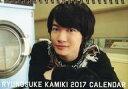 【中古】カレンダー 神木隆之介 2017年度週めくりカレンダー