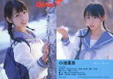 【中古】コレクションカード(女性)/雑誌「Girls vol.21」 付録トレーディングカード 03 : 小池里奈/雑誌「Girls vol.21」 付録トレーディングカード