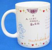 【中古】マグカップ・湯のみ(男性) ジャニーズWEST マグカップ 「ジャニーズWEST 1stドーム LIVE 24(ニシ)から感謝 届けます」
