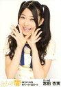 【中古】生写真(AKB48・SKE48)/アイドル/SKE48 宮前杏実/バストアップ/「SKE党決起集会 箱で推せ! 神戸ワールド記念ホール ver」会場限定生写真