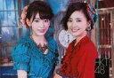 【中古】生写真(AKB48・SKE48)/アイドル/HKT48 宮脇咲良・兒玉遥/CD「74億分の1の君へ」HAKATA応援店(九州地区 店頭)特典生写真