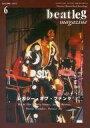 雜誌 - 【中古】音楽雑誌 beatleg magazine 2006年6月号 vol.71【02P03Dec16】【画】