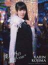 【エントリーでポイント10倍!(7月11日01:59まで!)】【中古】生写真(AKB48・SKE48)/アイドル/NMB48 小嶋花梨/「プライオリティー」衣装/CD「僕以外の誰か」通常盤(Type-D)(YRCS-90139)封入特典生写真